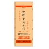 安庆市生态木门包装纸箱生产厂 现货门箱批发