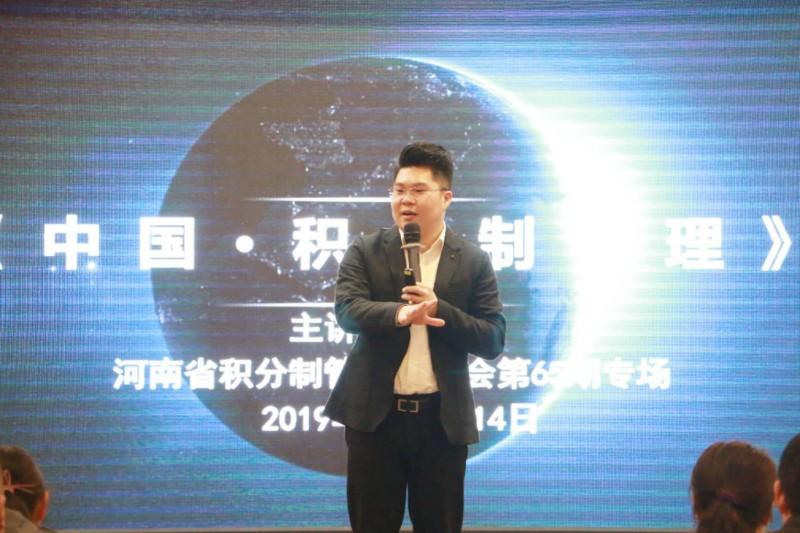 【河南省積分制管理互助會】企業管理中的金鑰匙