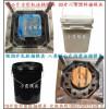 注塑模具订制专业做9L胶水桶塑料模具厂家供应商