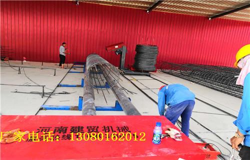 來賓【建貿機械】鋼筋籠纏繞成型機行業標桿