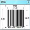 四川省企業辦理條形碼業務需要多少費用|巴克條碼學院