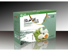 中阳县彩色纸盒技术