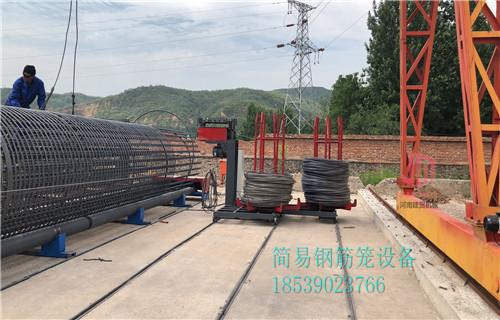簡易鋼筋籠設備固原橋隧專用