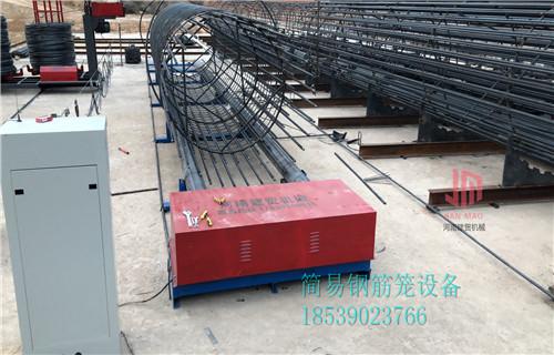 鋼筋籠一次成型丹東專業生產