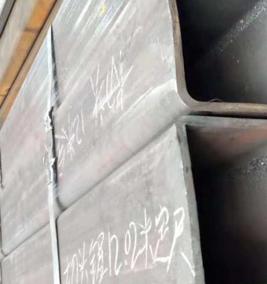 供應廠家厚壁異型方管批發價格