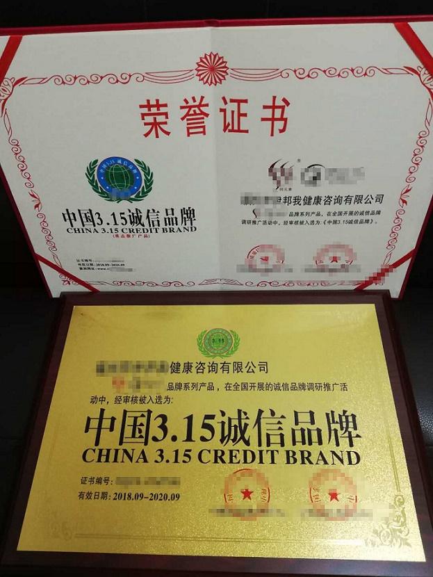 食品行业在哪里申请绿色环保产品证书