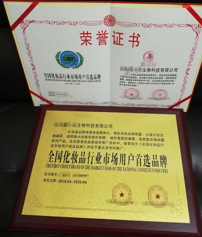 上海代办AAA等级企业信用需要什么条件