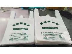 西平县创新的无纺布袋厂家