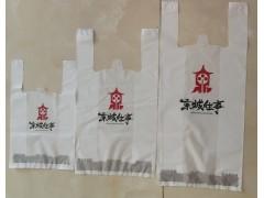 塑料袋印刷设计