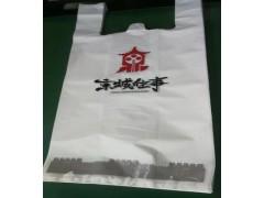 塑料袋彩印包装印刷