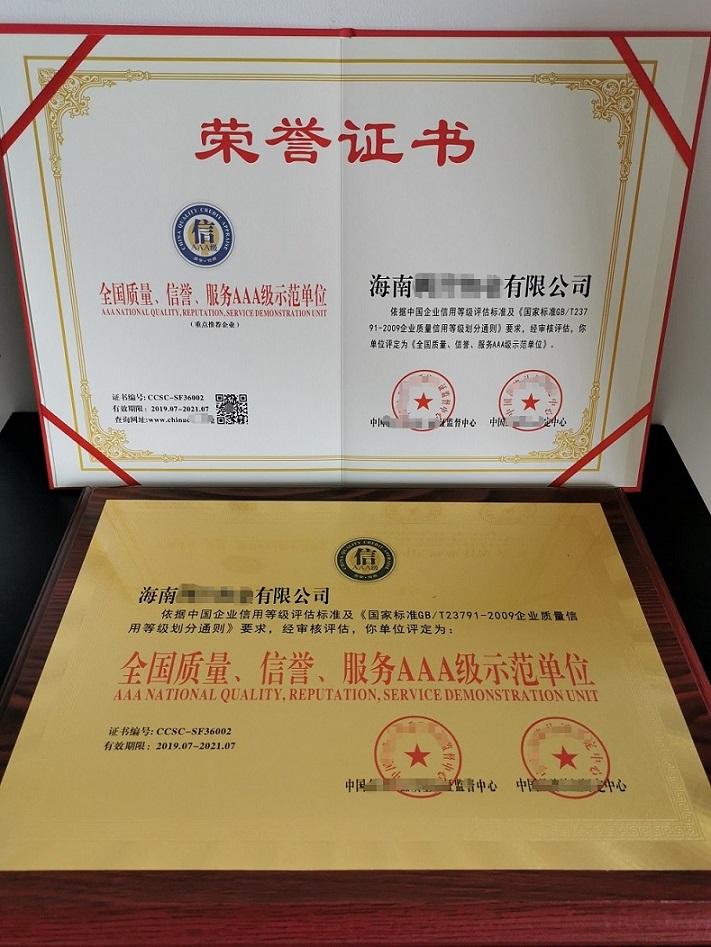 天津的企业怎么申报中国清洁行业资质等级证书