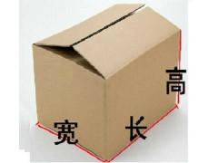 漯河胶印彩箱制造