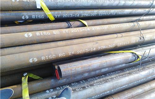 乐山45#无缝钢管厂家批发价格