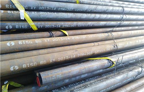 淄博35CrMo无缝钢管全国发货