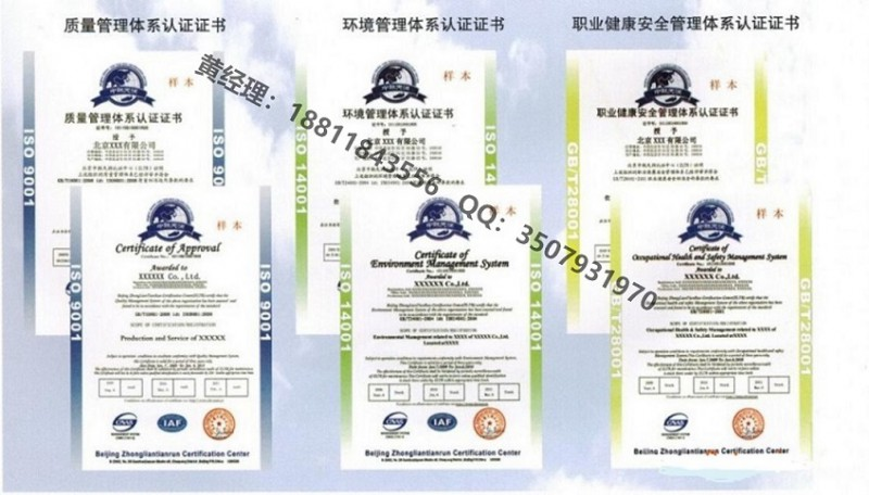 佳木斯濱州市企業榮譽證書圖片
