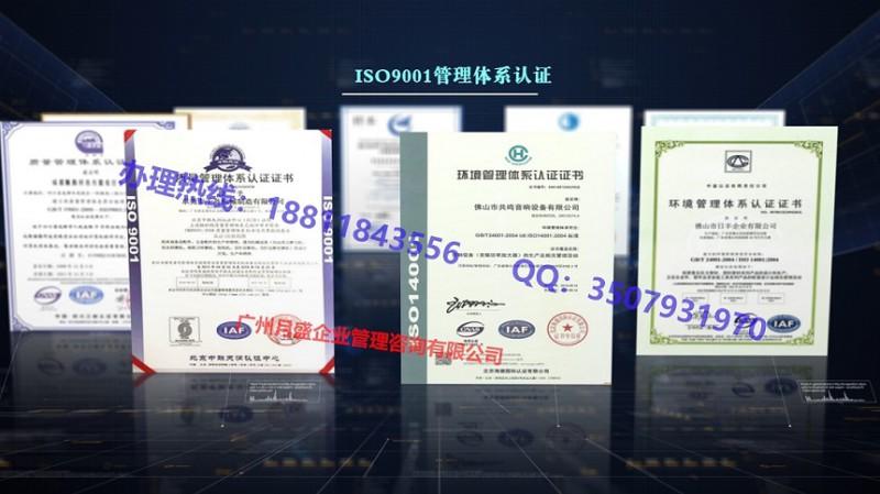 芜湖壁纸有什么荣誉称号可以办理