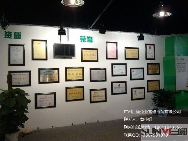 内江绵阳市公司招投标需要哪些资质证书