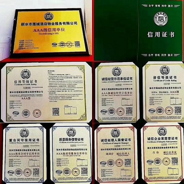 承德驱虫灭害化学品企业荣誉证书申请办理