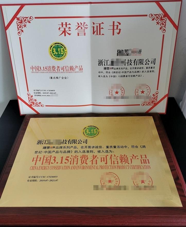 锦州许昌市哪里可以办理对企业发展好的各种荣誉证书