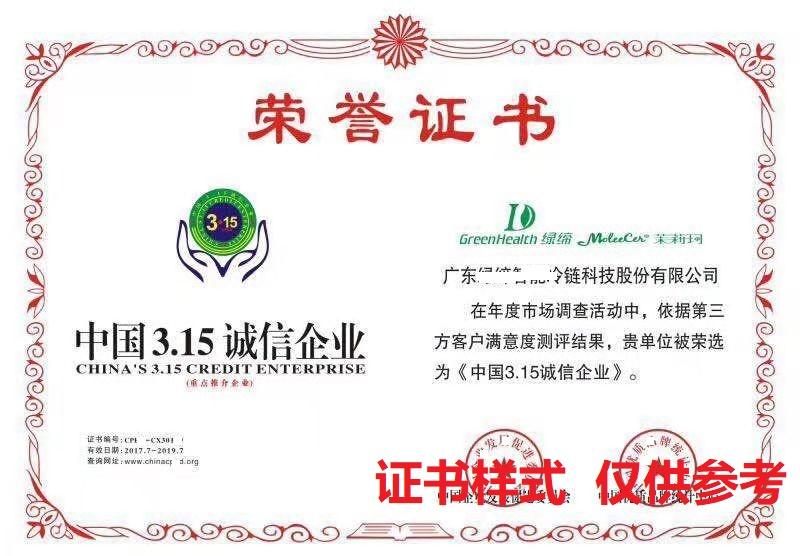 吉林空氣凈化企業榮譽證書申報流程