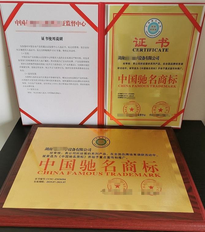鞍山九江市企業榮譽證書在哪里辦理