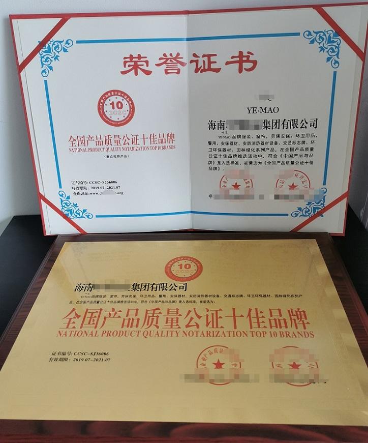 郴州淋浴花洒申请企业荣誉证书价格