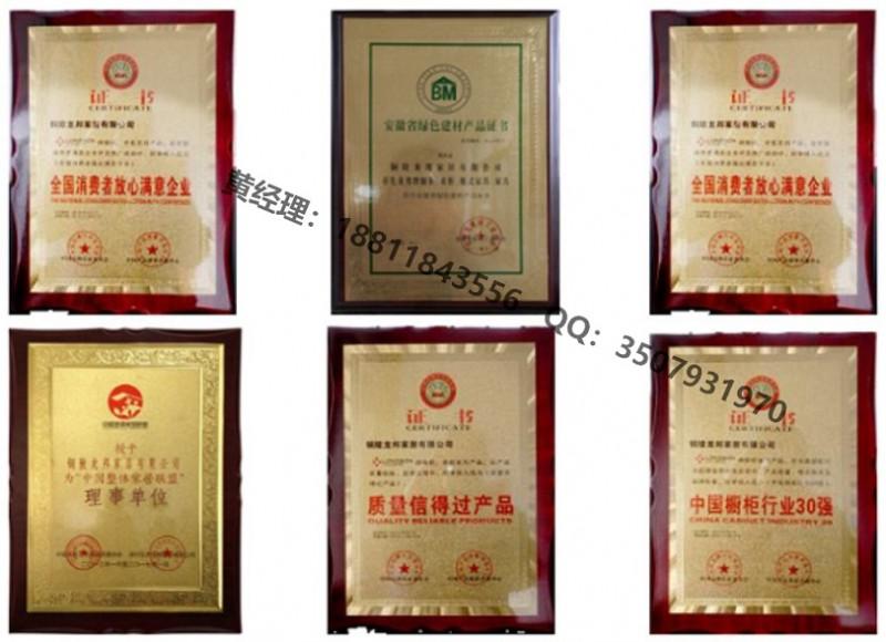 贺州吉林省申请企业荣誉证书价格