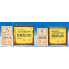 隴南資陽市企業申報榮譽獎項投標加分