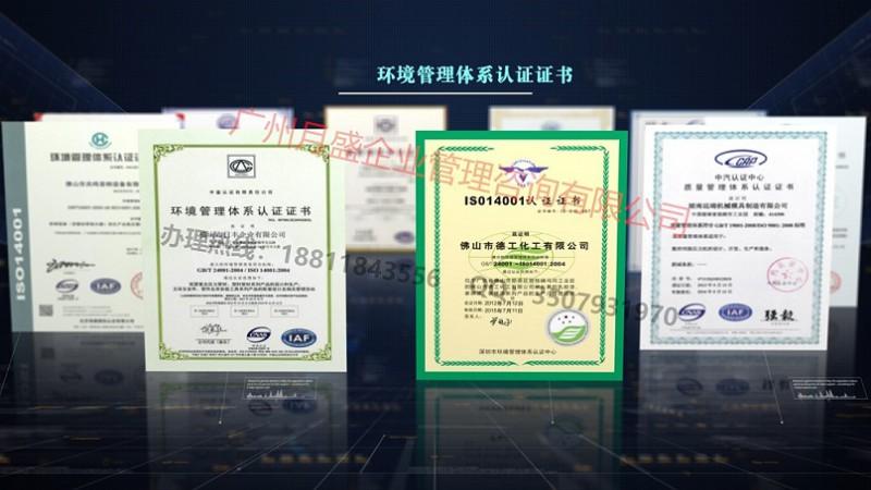 郴州莆田市企業榮譽證書申報要什么材料