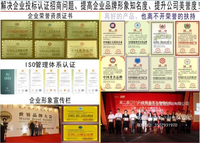 遼源家具企業榮譽證書獎牌展示
