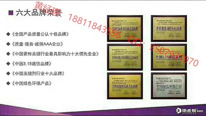 赣州毯子企业荣誉证书申请时间