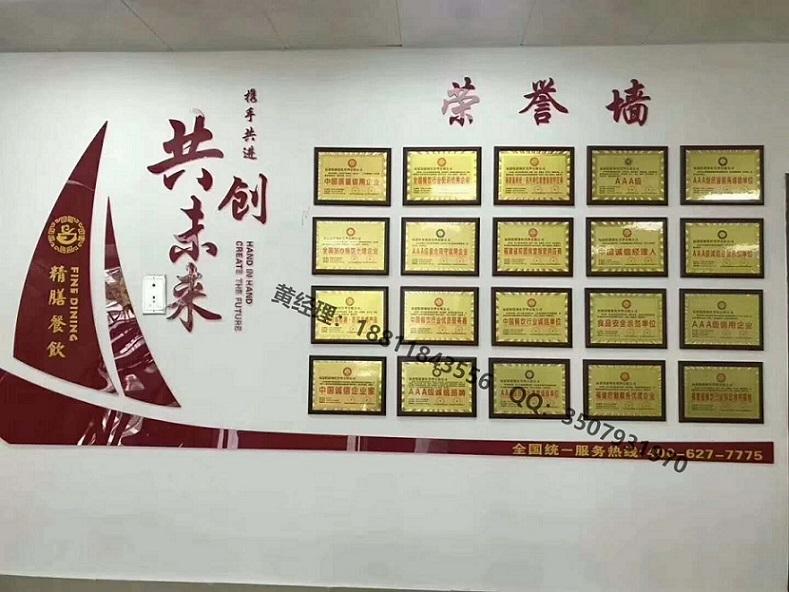 昭通成都市申请企业荣誉证书价格