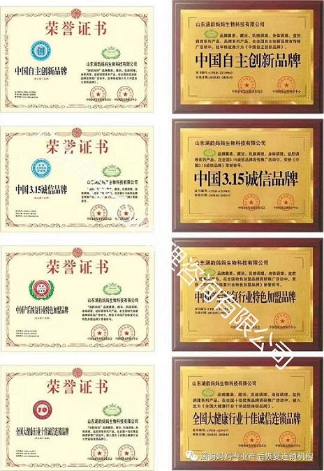 咸阳兰州市企业荣誉证书申报流程
