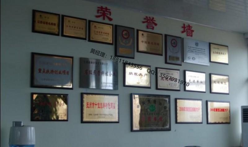 新余天花板企業榮譽證書認證在哪里查詢