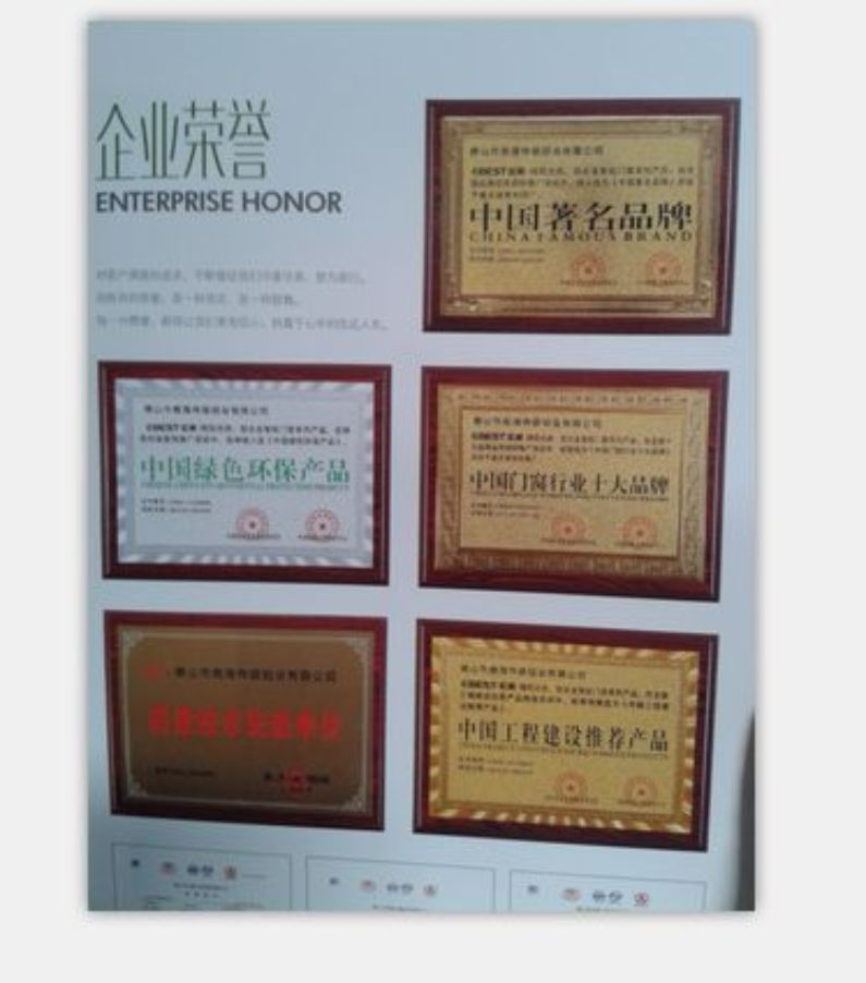 太原木業企業榮譽證書如何辦理