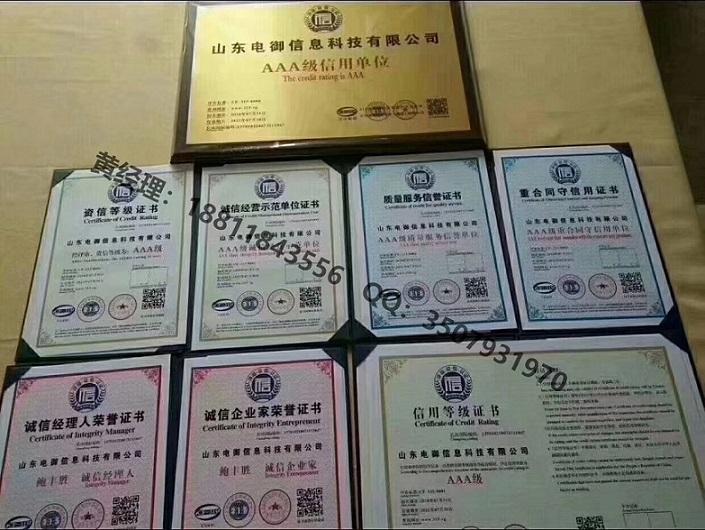 福州物業企業申報榮譽獎項投標加分