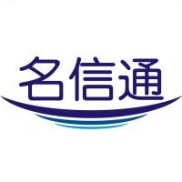 企业logo设计和商标设计有哪些流程?