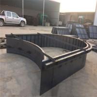 铁路拱形骨架模板-现浇生产拱形骨架-可多次使用周转