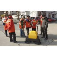 河南郑州物业小区电动扫地车