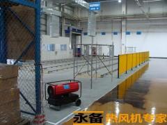 大棚育雛保溫取暖上海永備燃油熱風機DH-40廠家批發