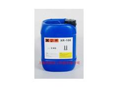 多官能氮丙啶交聯劑