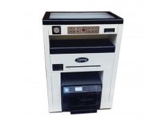 全自動彩色數碼印刷機打印不干膠模切異形標簽