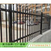 肇庆锌钢栅栏分解图 围墙护栏图片 农村铁艺围栏