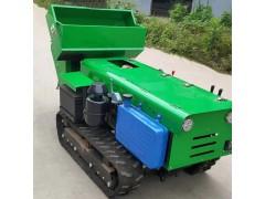 丘陵山地开沟机 遥控式履带旋耕机 多用途田园管理机