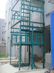 宣州货梯简易升降机安全操作规程 出厂价