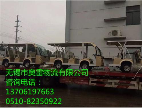 张家港直达南平大件货物运输物流公司  张家港往返南平回程车