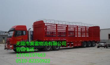 张家港往返神木货运公司行李托运运 回程车 奥雷物流
