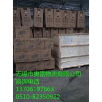 江陰直達南平大件貨物運輸物流公司  江陰往返南平回程車