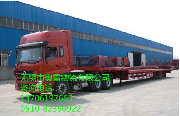 张家港往返漳州物流公司 张家港往返漳州大件货运运输