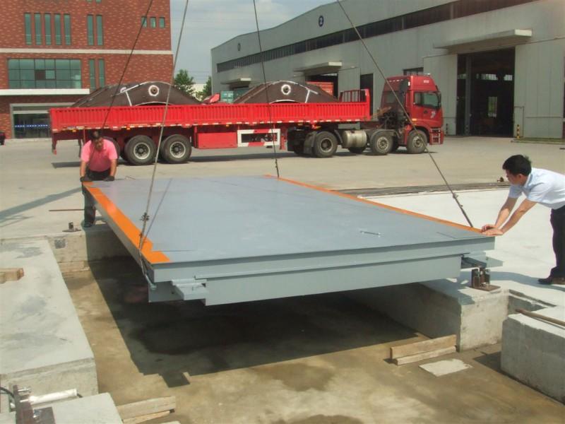 滕州150吨地磅生产厂家公司